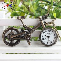 Dress bicycle pocket watch - Personality lovely childhood bicycle silver pocket watch Keychain watch list bronze YS052