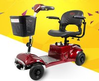 Wholesale 2016 hot sale fashionable v w inch tire four wheel electric scooter for the handicapped