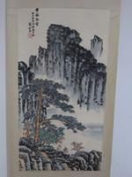 Китай Hang Картины свитки Ручная роспись Хуан горный пейзаж Цянь SongNian
