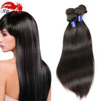 Pack brésilien de cheveux rectilignes Pure Color Brazilian Remy Hair Full End Extensions de cheveux épais 100 Gram 16 à 26 pouces humain