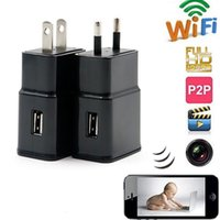 adapters security camera - 32GB P WIFI Security Mini SPY Hidden Wall Charger IP Camera Adapter Plug Cam