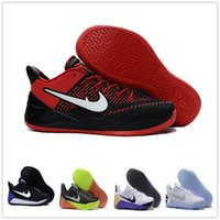 Low Cut ad boot - 2017 Kobe AD Elite Low Basketball Shoes Men Retro kobe Boots High Quality Sneakers Cheap Sports Shoes Size US