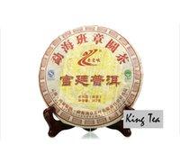 Wholesale King Tea Lao Man E Royal Cake g China YunNan MengHai Chinese Puer Puerh Ripe Tea Cooked Shou Cha Premium Slim Beauty