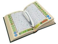 beautiful alternative - gb Al Quran Pen Reader with beautiful Coran book leather bag Color box alternative reciter Qari languages