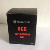 Dual Coil Unit Kanger Subtank coil Subtank atomizer Best KangerTech OCC Coil Replacement 0.5 1.2ohm fit Kanger Subtank Mini Nano Plus V2 Electronic Cigarette Atomizers