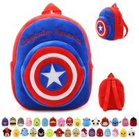 Backpacks Boy 1-3T 9inch 23cm Children gifts kindergarten boy backpack Plush baby cartoon school bags batman design kid girls lovely bag004 for age 1-3years