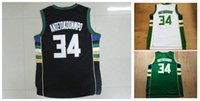 Wholesale Giannis Antetokounmpo Mens Jerseys Top quality Size S XXL Men Sport Jersey