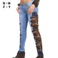 Lace american girl apparel - Women Jeans Fashion New Style Sexy Girl Lace Jeans High Waist Jeans American Apparel Pantalon Femme