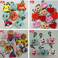 Emoji Animal Llavero QQ Emoción Peluche relleno muñeca de juguete Mono Corazón Perro de cerdo Panda Emoji teléfono celular bolso Llavero colgante Regalo de Navidad