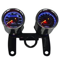 Wholesale Motorcycle Odometer Speedometer Tachometer Gauge CS V Plating Housing with LED Backlight Signal Light Motor Tachometer