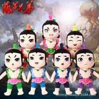 Boys baby gourd - Genuine Cartoon Comic Gourd Baby Doll Lovely Children Lint Toys Doll Cloth A Doll Goods In Stock Hair