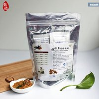 agaricus extract - Agaricus blazei extract instant g g sachet including polysaccharide powder