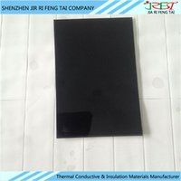 adhesive backed sheet - mm Thin Soft Ferrite Sheet Absorber Material With Back Adhesive mm mm mm