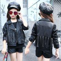 Wholesale Hug Me Girls PU Jacket Kids Clothing Spring Fashion Tassels Top Cardigan Long Sleeve Coat EC so