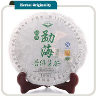 Wholesale Yunnan Menghai Puer Cake Tea Chinese Raw Puerh For Slimming Body Lose Weight Health Care g