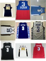 badminton shirts - iverson mens Jersey Georgetown Hoyas Allen Iverson College Jerseys New Material Allen Iverson Shirts Throwback Uniforms Stitched