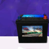 Wholesale Application of modern Audi Honda Nissan power maintenance free battery D26MF car battery