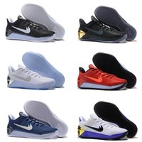 Men ad cream - 2017 New arrivals High quality basketball shoes kobe AD Men retro sneakers sports shoes online sales US Size