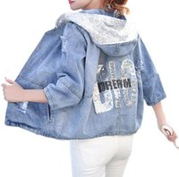 Printemps Automne Surdimensionné Jeans Veste Femmes Loose Sequin Hooded Jean Jacket Manteau Femme Ripped Boyfriend Denim Vestes Basic