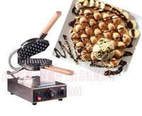 Wholesale 110v v Electric waffle maker Eggette machine Egg puffs egg waffle maker