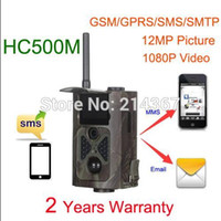 Wholesale Waterproof IP54 G SMS MMS Trail Camera HC500M GSM MMS GPRS SMS Control