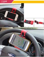Wholesale Universal Car Streeling Steering Wheel Cradle Holder SMART Clip Car Bike Mount for Mobile iphone samsung Cell Phone GPS Christmas Gift