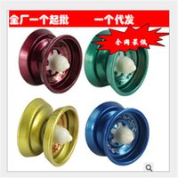 Wholesale 3pcs hot sale yoyo alloy toys professional edition gyro creative gadgets Classic Toys Gift For Kids Children