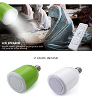 Wholesale New Arrived Bluetooth Holy Quran Speaker Lamp MP3 Player LED Quran Lamp Speaker For all Muslim Brohers and sisiters Islamic Gift
