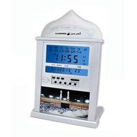 athan clock - Muslim Athan Prayer Clock Azan All Prayers Full Azans Cities Super Azan Clock