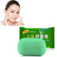 aloe bath - Shanghai Aloe Soap Whitening Keep The Skin Moist Disinfect Healthy Soap Handmade Bath Soaps g Skin Care ZA2340