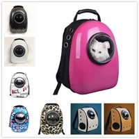 Wholesale 2017 Latest Space Capsule Shaped Pet Carrier Breathable Pet Backpack PC Pet Dog Outside Travel Bag Portable Bag Cat Bags