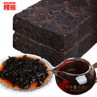 ancient trees - Promotion Ripe Pu er Chinese Puer Tea Brick Years Old Shu Pu erh Ancient Tree Yunnan pu erh Tea Pu erh Tea