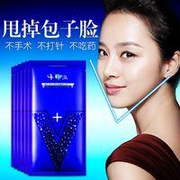 Wholesale Naked haxiu face mask V liquid micro whole face firming moisturizing cosmetics face mask shaping processing