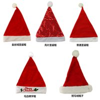 Wholesale 2016 Christmas hats children adults children Christmas dress Christmas