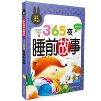 bedtime stories for kids - Chinese Mandarin Classic Short Story Book Nights Bedtime Stories For Kids Children Baby Learn Pin Yin Pinyin