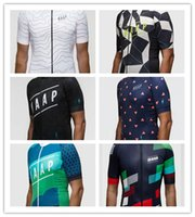 Wholesale Hot MAAP Team Pro Cycling Jerseys Short Sleeve Men Summer Bicycle Clothing Tops Only Blue Black Top Class Lycra Elastic Sports Wear