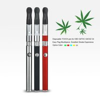 Cheap rechargeable electronic cigarette