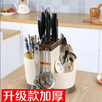 Wholesale Home life practical home kitchen kitchen knife holder daily necessities Xiao Baihuo