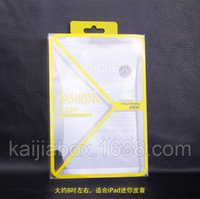 Wholesale 300pcs Universal Retail High Class Clear PVC Packaging for Apple ipad mini inch Ipad Protective Leather Case