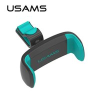Wholesale USAMS Car Phone Holder Air Vent Mount Car Holder Degree Rotate freely Movil Mobile Navigation Charging Stand