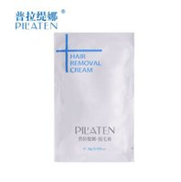 Wholesale 2016 New Rushed Oil Female Plqt70 Hair Removal Cream PILA