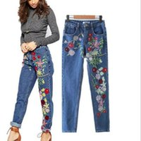 Wholesale Newest Arrival jeans for women jeans with Chinese Embroidery Flowers Pattern Applique Washed jeans Womens Clothes