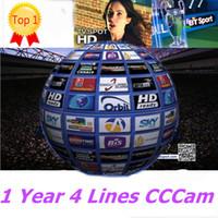 Línea de hd Baratos-Best 1 Year 5 Line Europa Cline HD CCCAM Cuenta del servidor Receptor de satélite CCCAM CCAM Decodificador Sky Skylink Mediaset España Italia Francés Reino Unido