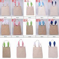 Wholesale 10 Colors Cotton Linen Easter Bunny Ears Basket Bag Gift Packing Easter Handbag For Child Fine Festival Gift cm PPA664