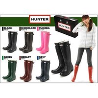 Wholesale 2016 Christmas Sales Short Hunter Boot Women Wellies Rainboots Ms glossy Wellington Knee Boots Ms glossy Women Wellington Boots