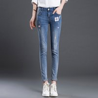 Wholesale Fahsion Girls Students Jeans Pencil Pants Hole Trousers Womens Skinny Strousers Denim Clothing Large Size Blue Ripped