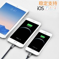 Wholesale The cowboy new charging cable Apply to apple iphone6 USB phone
