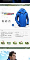 Wholesale thickness clothing let in fresh air