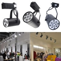 Wholesale 3W W W W W LED Track light Ceiling Down Lamp Spotlight Modern Adjustable Track Light Ceiling Down Lamp