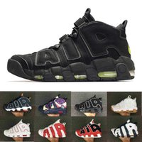 best snow boot - With Box New AIR More Uptempo Scottie Pippen Basketball Shoes For Lover Fashion Best Price black white Top Quality Athletic Sport Sneaker
